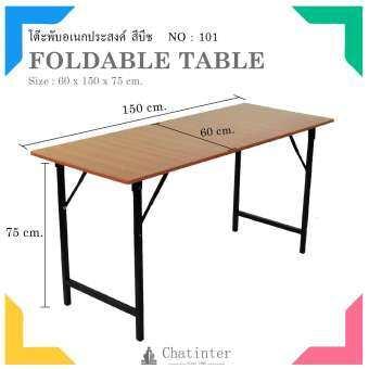 Chat inter โต๊ะพับเอนกประสงค์ใหญ่ PVC สีบีซ