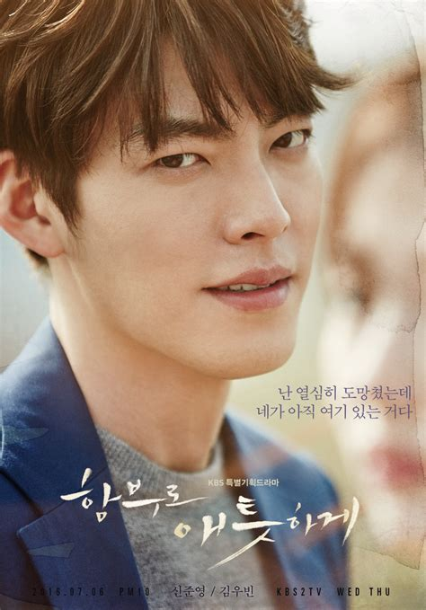 Download Uncontrollably Fond Ep 1 : download, uncontrollably, Uncontrollablyfond, Uncontrollably, Wikipedia, Review:, Drama, Strictly