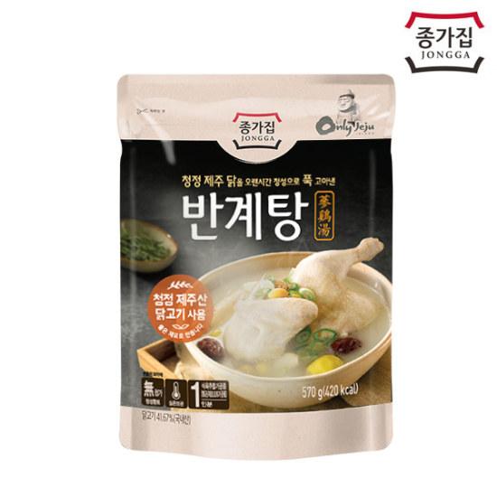 ไก่ตุ๋นโสมพร้อมทาน ของฝากเกาหลี