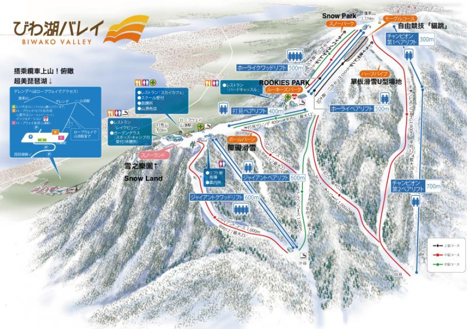 แผนที่ลานสกีบิวาโกะ วัลเลย์ Biwako Valley โอซาก้า,เกียวโต