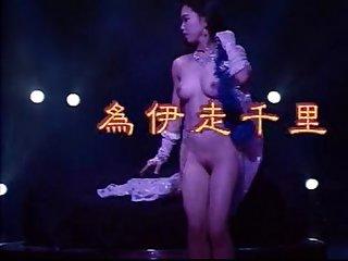 Striptease karaoke tapes