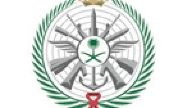 فتح باب القبول لخريجي الثانوية بالكليات العسكرية بوزارة الدفاع لرتبة(ملازم)