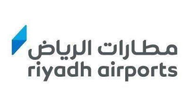 وظائف شاغرة للجنسين بمطارات الرياض عبر برنامج التدريب على رأس العمل