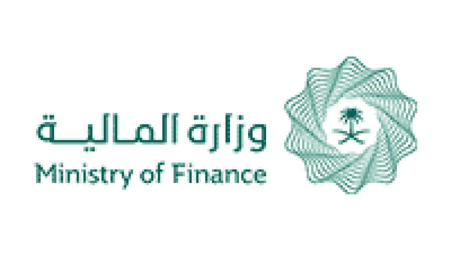 وظائف للجنسين في وزارة المالية