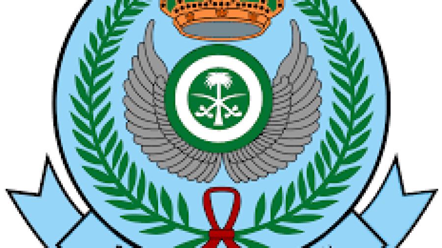 11 وظيفة صحية الخدمات الطبية للقوات المسلحة بالدوادمي والخرج