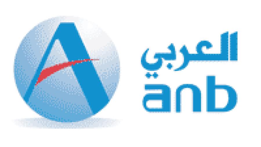 وظائف في البنك العربي الوطني