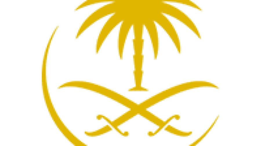 وظيفة في الخطوط السعودية للتموين