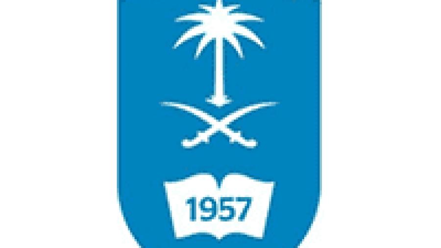جامعة الملك سعود تعلن نتائج القبول النهائي لبرامج الدراسات العليا
