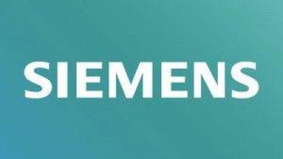 شركة سيمنز الألمانية تعلن وظيفة شاغرة