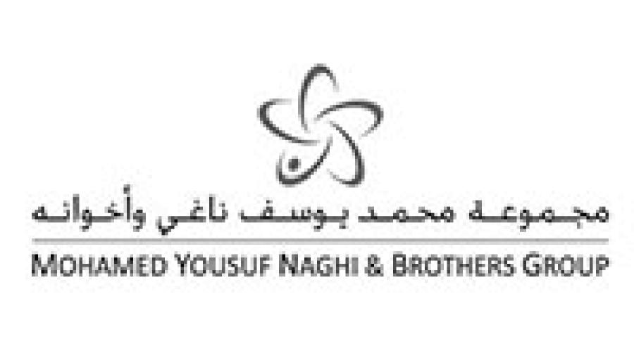 وظيفة مجموعة محمد يوسف ناغي للسيارات براتب يصل الى 11,250 ريال