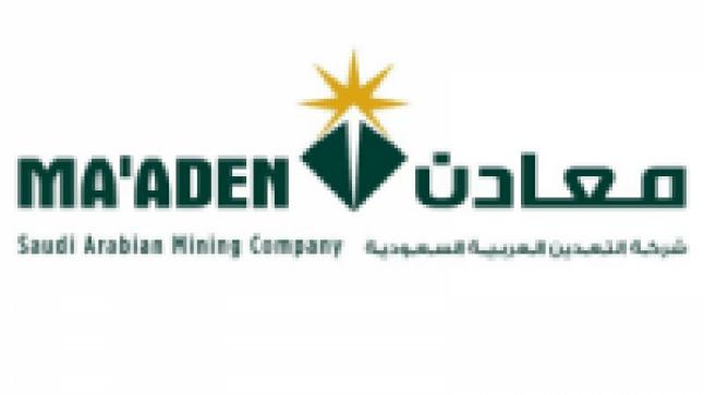 شركة التعدين العربية السعودية تعلن وظائف إدارية