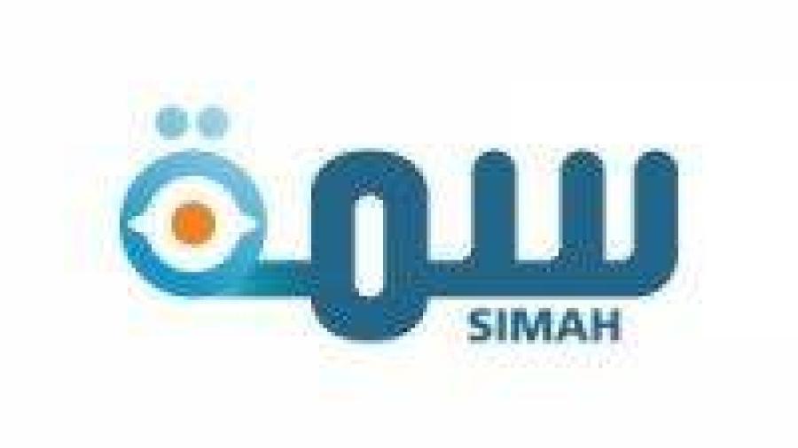 الشركة السعودية للمعلومات الائتمانية تعلن وظيفة شاغرة
