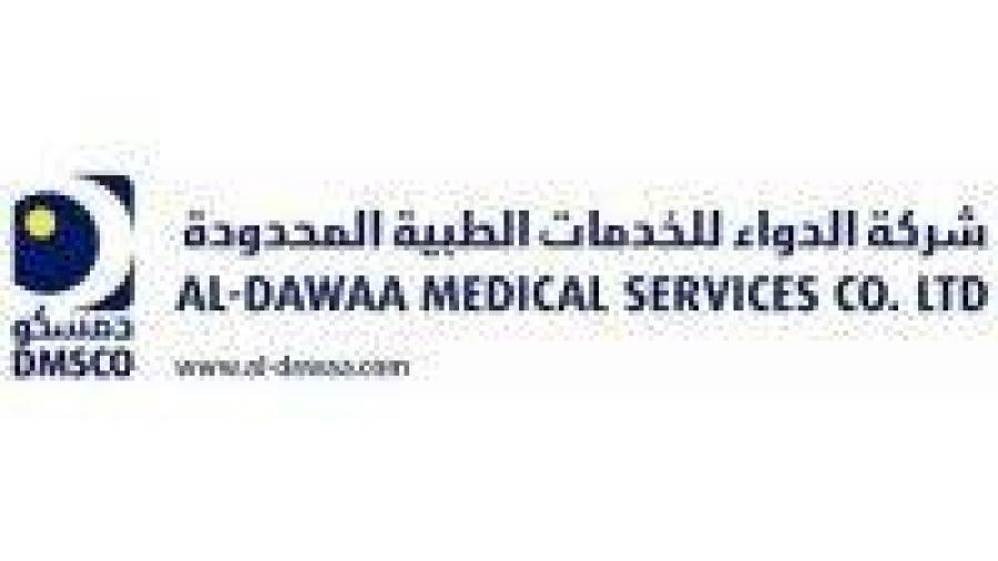 شركة الدواء للخدمات الطبية توفر 4 وظائف لحملة الدبلوم