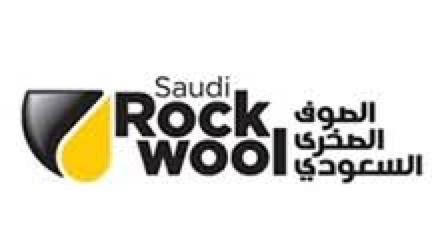 المصنع السعودي لصناعة الصوف الصخري يعلن وظيفة إدارية الراتب 6,250 ريال