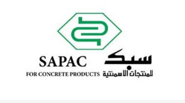 وظائف جديدة براتب 5500 في شركة عبر المملكة السعوديــــة للتجارة