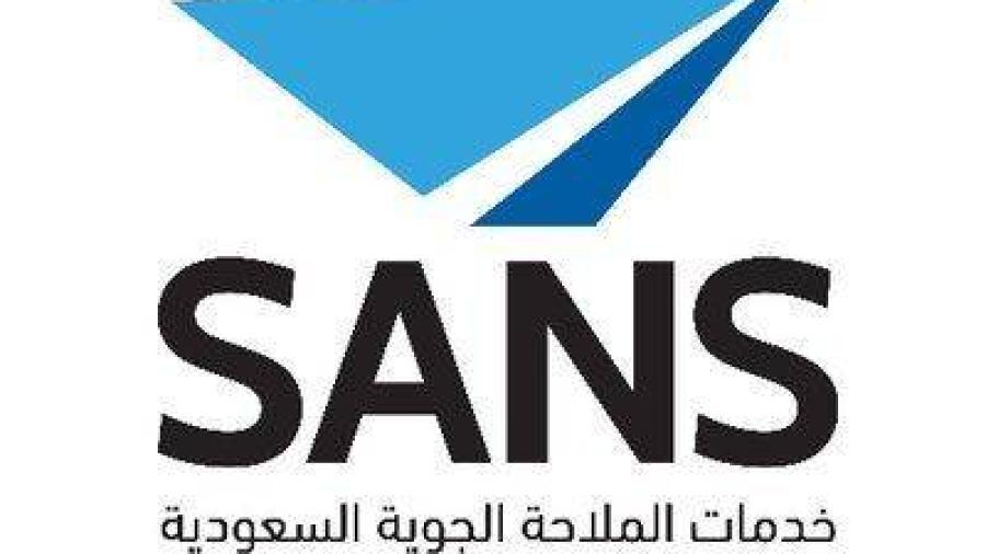 شركة خدمات الملاحة الجوية السعودية توفر وظيفة إدارية براتب 14,445 ريال