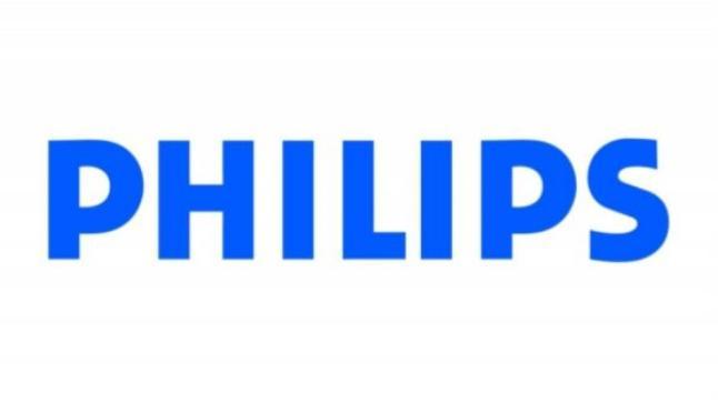 وظائف إدارية شاغرة للجنسين في شركة فيليبس