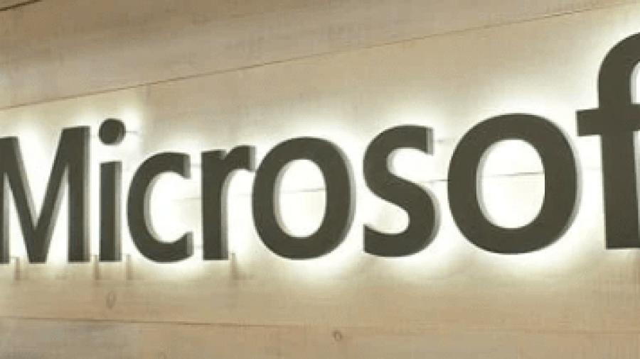 وظائف إدارية شاغرة لدى شركة مايكروسوفت