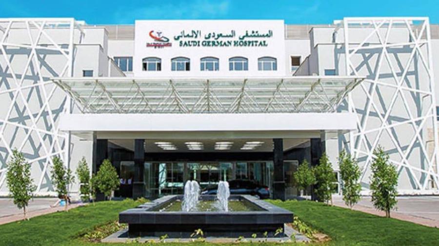 وظائف صحية شاغرة لدى مجموعة مستشفيات السعودي الألماني