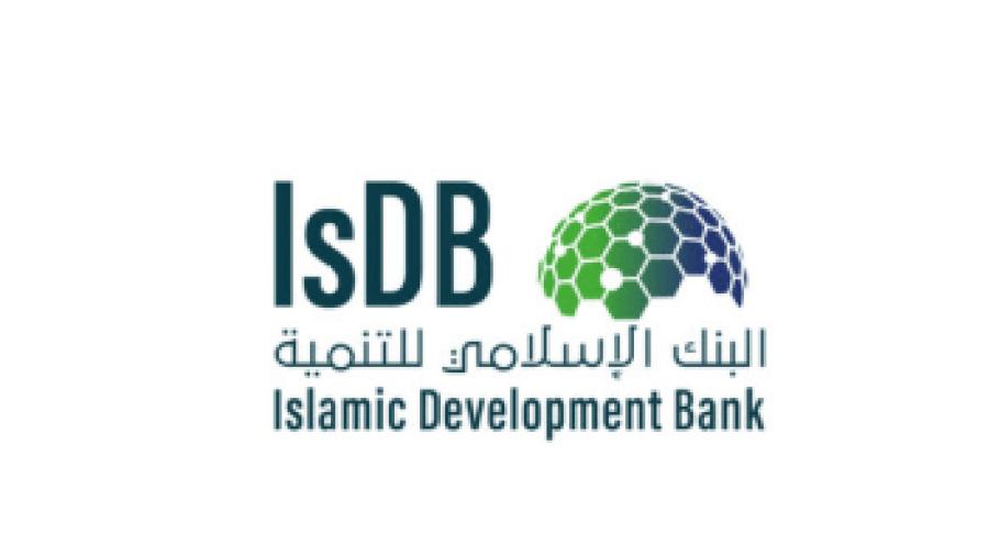 وظائف إدارية للجنسين لدى البنك الإسلامي للتنمية