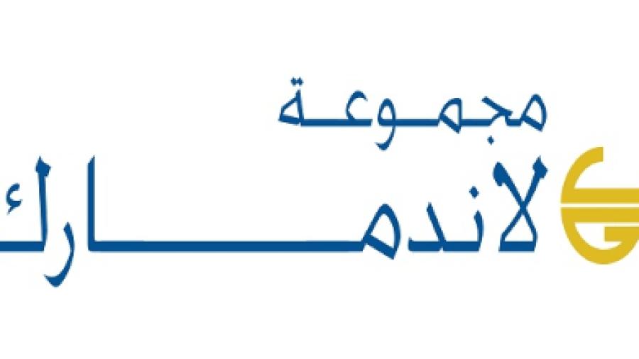 وظائف شاغرة للجنسين لدى مجموعة لاند مارك العربية