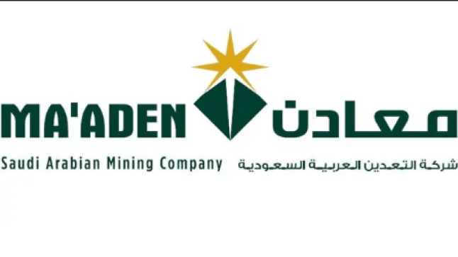 وظائف هندسية شاغرة لذوي الخبرة في شركة التعدين العربية السعودية