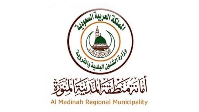 أمانة المدينة المنورة تكثف جولاتها الميدانية على محطات الوقود