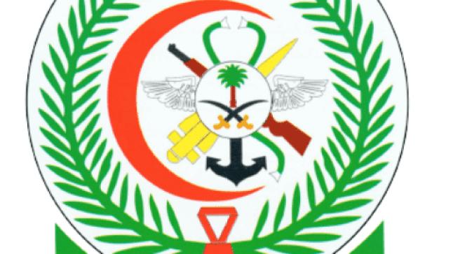 وظائف صحية لحملة الدبلوم للجنسين لدى الخدمات الطبية للقوات المسلحة