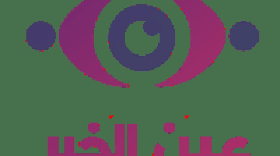 وظائف نسائية بدار الايتام 2020/1442