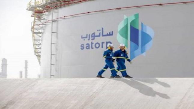 ساتورب تطرح وظيفة شاغرة للعمل بمدينة الجبيل الصناعية