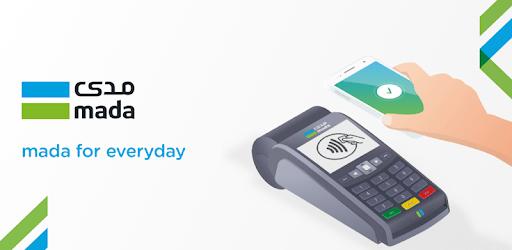 """طريقة استخدام بطاقة بنكية واحدة في تطبيق """"مدى Pay"""" على هاتفين مختلفين"""