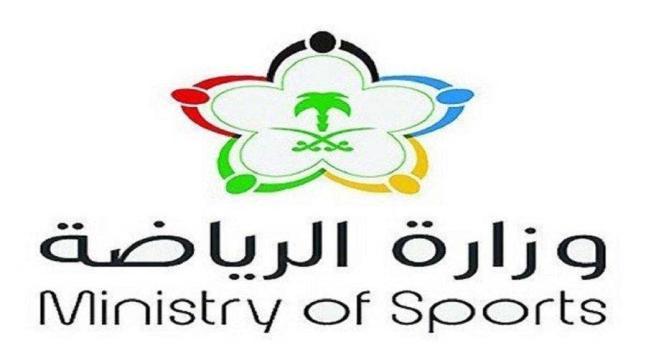 قرار بإستئناف النشاط الرياضي بالمملكة رسميًا