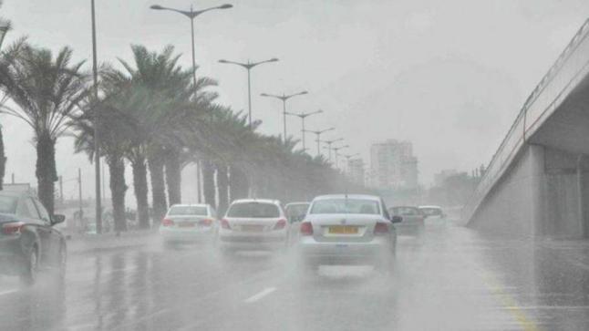 4 مناطق معرضة للأمطار..وأبها أقل حرارة اليوم