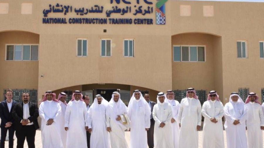 المركز الوطني للتدريب الإنشائي يعلن تدريب وتوظيف بإحدى مشاريع أرامكو
