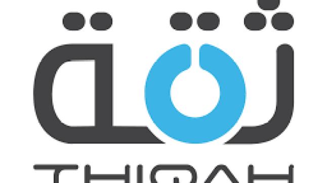 شركة ثقة لخدمات الأعمال توفر 6 وظائف تقنية شاغرة عبر (تمهير)