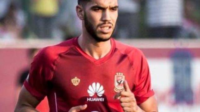 السعودية: تضع المغربي وليد أزارو على القائمة السوداء للاعبين.