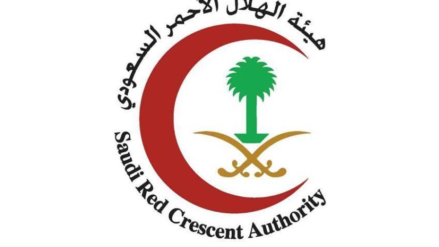 """إعلان هيئة الهلال الأحمر السعودي عن"""" وفاة أحد مسعفيها""""."""