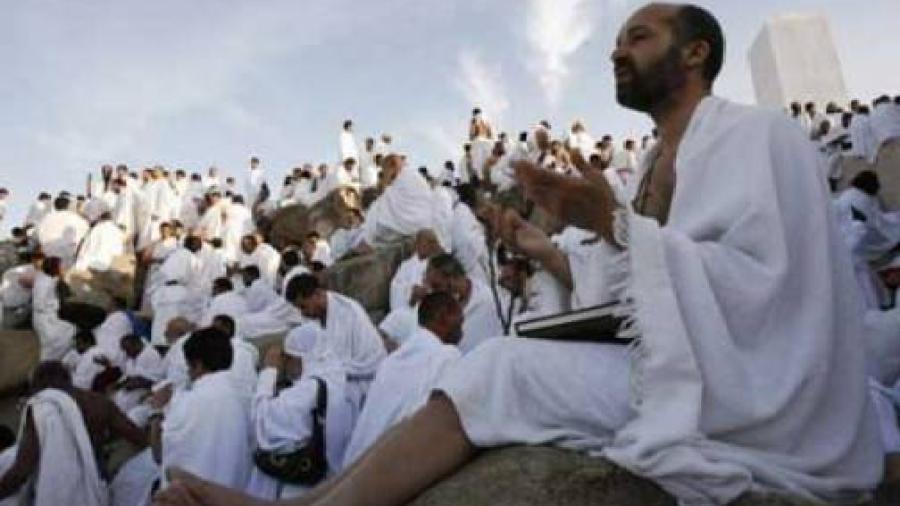 """إعلان السعودية عن : """"و قفة عرفة يوم الخميس و عيد الأضحى يوم الجمعة """"."""