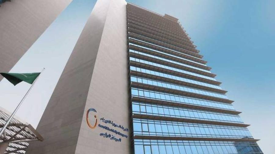 الشركة السعودية للكهرباء توفر وظيفة شاغرة بمجال القانون بالرياض
