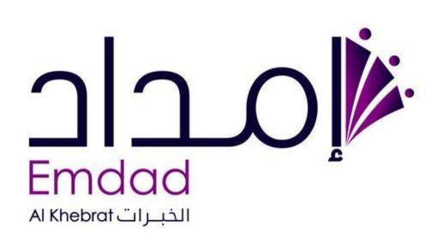 شركة إمداد الخبرات توفر وظائف إدارية شاغرة بمدينة الرياض