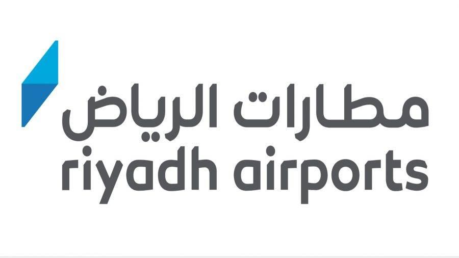 شركة مطارات الرياض توفر وظيفة هندسية شاغرة عبر برنامج (تمهير)
