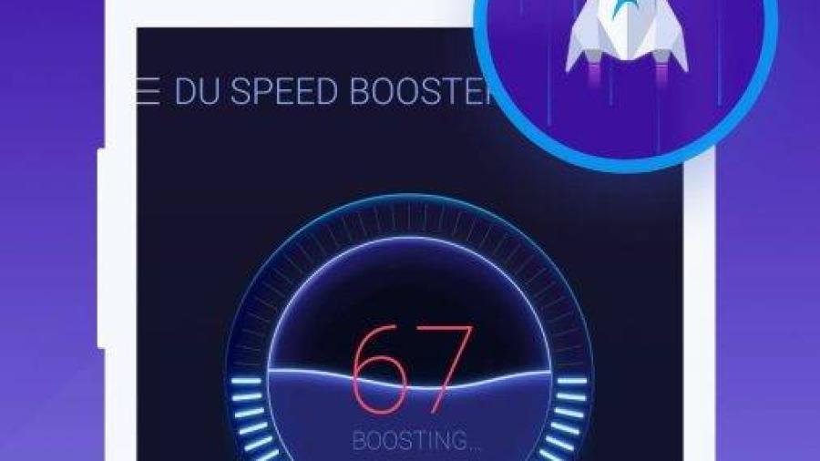 تطبيق DU Speed Booster .. مميزات