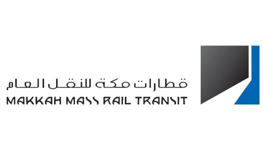 شركة قطارات مكة للنقل العام توفر وظائف تقنية وإدارية بمكة المكرمة