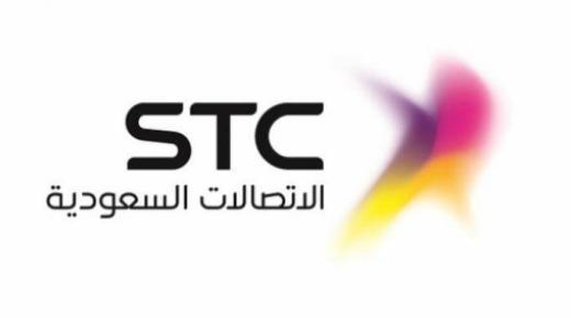 شركة الاتصالات السعودية توفر 26 وظيفة لحديثي التخرج بالرياض