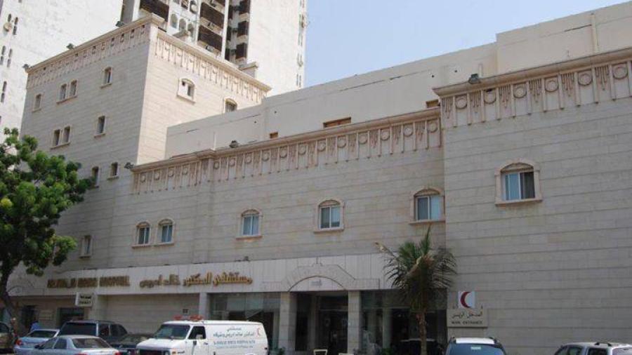 مستشفى الدكتور خالد إدريس يوفر وظائف شاغرة في عدة تخصصات بجدة