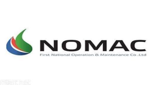 شركة نوماك توفر 3 وظائف هندسية وإدارية لحملة الدبلوم فما فوق برابغ