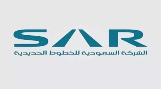الشركة السعودية للخطوط الحديدية – سار توفر 4 وظائف شاغرة لحملة الدبلوم فأعلى