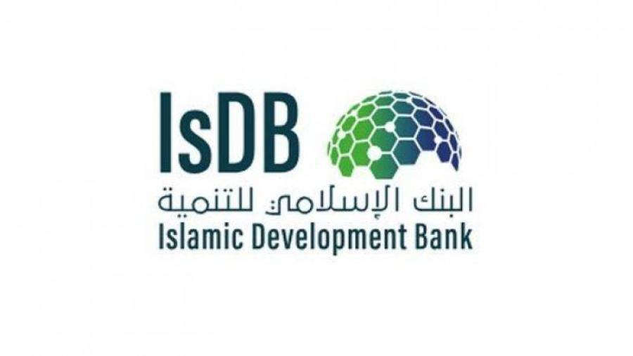 البنك الإسلامي للتنمية توفر وظيفة تقنية لحملة البكالوريوس فما فوق بجدة