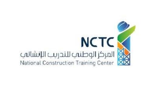 مركز التدريب الوطني يعلن 9 دورات تدريبية مجانية (عن بُعد) مع شهادة حضور