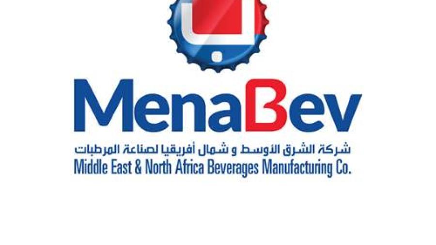 شركة الشرق الأوسط لصناعة المرطبات توفر 5 وظائف فنية لحملة الدبلوم بجدة